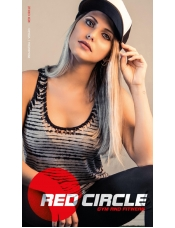 https://redcircle.com.br/index.php?route=information/catalogo/ver&revista_id=6